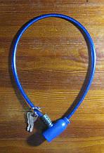 Велосипедний замок 63 см 8 мм діаметр (синій)