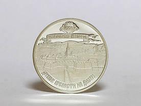 Памятная монета 100 рублей 2006 года, Приднестровье, Тираспольская крепость серебро
