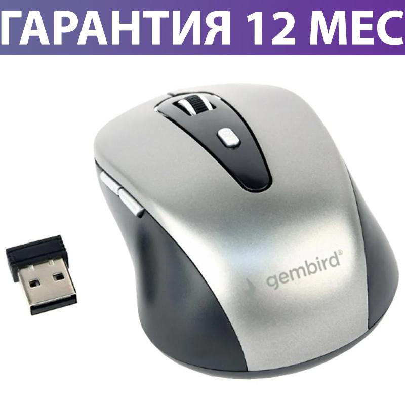 Беспроводная мышка Gembird MUSW-6B-01-BG серая, dpi:1600, USB, 2xAAА (MUSW-6B-01-BG), мышь для ноутбука