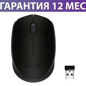 Беспроводная мышка Logitech B170, черная, USB, 800 dpi, 3 кнопки, 1xAA (910-004798), мышь для ноутбука