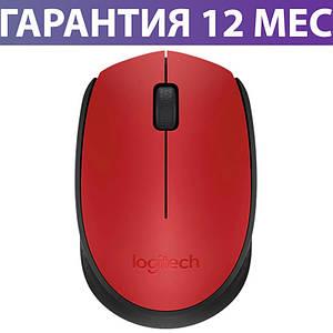 Беспроводная мышка Logitech M171, красная, USB, 1000 dpi, 3 кнопки, 1xAA, мышь для ноутбука логитек