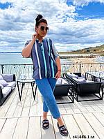 Шикарная женская блуза батал с 4186.1 гл, красный,ментол,принт полоска, 50-52,54-56,58-60р.