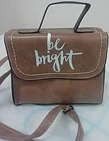 Женская маленькая сумочка через плечо (opt-kl91/4)