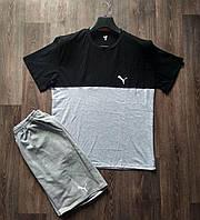 Комплект мужской  футболка и шорты Puma серо-черный