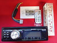 Автомагнитола Pioner 1172 USB, SD, FM, AUX, ПУЛЬТ