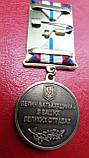 Медаль За воїнську доблесть морська піхота з документом, фото 3