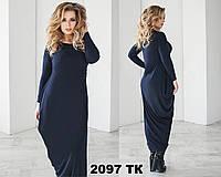 Зимнее длинное платье батальное (р.48,50,52) 2097 ТК