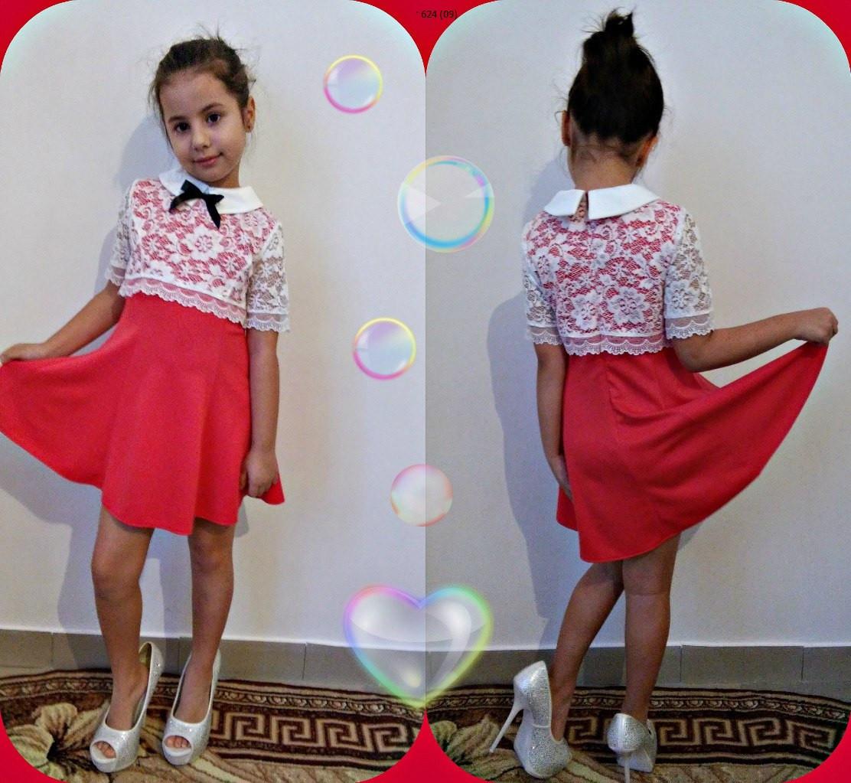 Платье детское красивое 624(09)