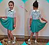 Платье детское красивое 624(09), фото 2