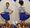 Платье детское красивое 624(09), фото 3