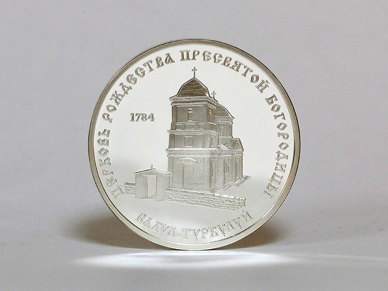 Памятная монета 100 рублей 2001 года, Приднестровье, Церковь Рождества Пресвятой Богородицы серебро