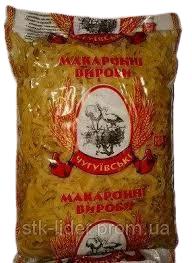 """Макаронні виробіи Локшина """"Чугуївські""""0,9кг"""