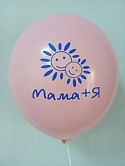 Печать на воздушных шарах  (Пример № 15)