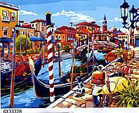 Картины рисование красками по номерам 40 на 50 см Венеция - 33328