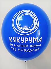 Печать на воздушных шарах  (Пример № 16)