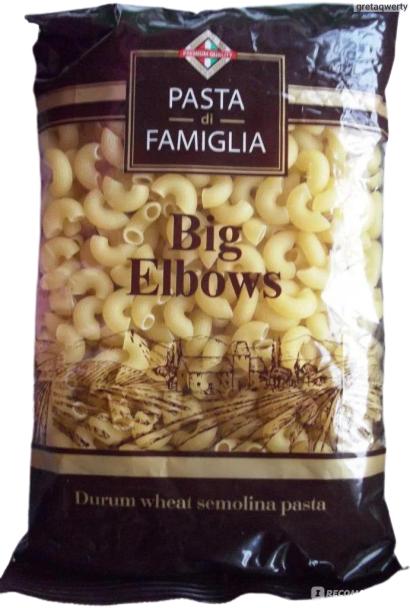 """Макаронні вироби ріжки любительські """" Pasta Di Famiglia""""  400г"""