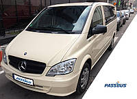 Аренда, заказ минивэна Mercedes Vito с водителем, 8 мест, 2011 год выпуска.