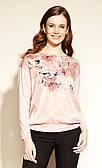 Жіноча блуза Silva Zaps рожевого кольору. Колекція осінь-зима 2020-2021