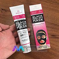 Маска для лица от черных точек Dermacol косметическая для очищения пор угрей черная