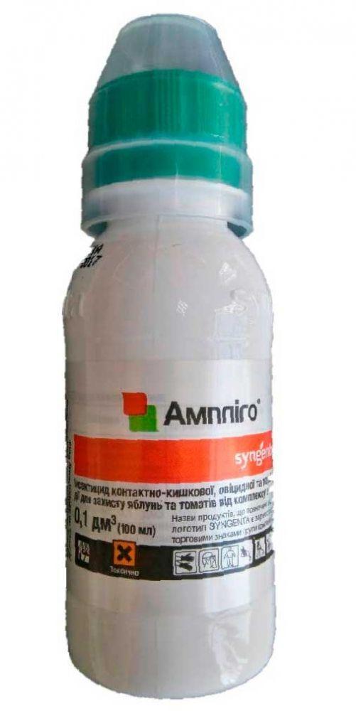 Инсектицид Амплиго 100 мл
