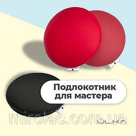 Подлокотник Ulka