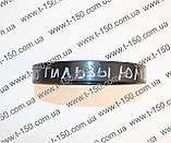 Кольцо уплотнительное гильзы ЮМЗ (Д-65), старого образца, широкое (плоское) 120-131х20, фото 3