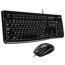 Комплект клавиатура + мышь проводной USB Logitech MK120 (920-002561) черный новый