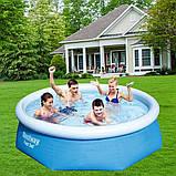 Надувной бассейн + картриджный фильтр Bestway 57268, 244 х 66 см (1 250 л/ч), фото 2