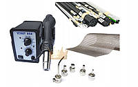 TECHNET 858 + 20/1000 + SPZ + СЕТКА. Комплект набор для сварки пайки ремонт пластика пластмасс бамперов мотоци