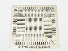 Трафарет прямого нагрева 215-0708003 0.50mm