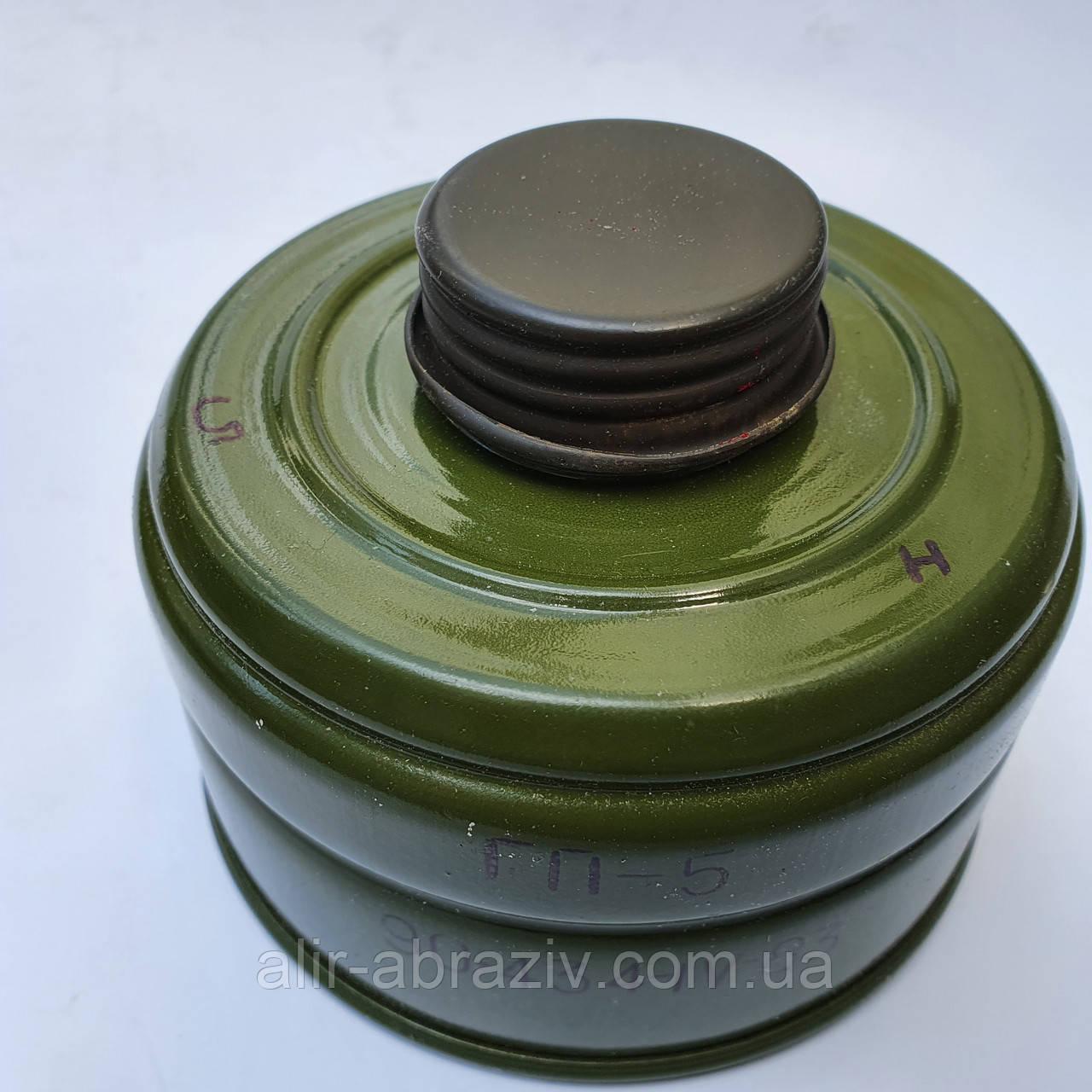 Фильтр угольный ГП5 к противогазу