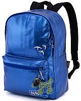 Молодіжний міський рюкзак синій для дівчини Winner One для підлітка (252)