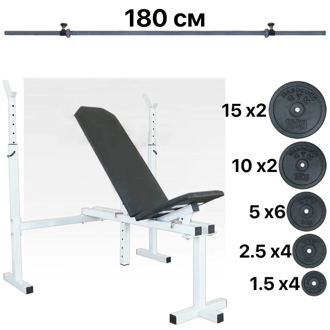 Лава з стійками під штангу (до 250 кг) + Штанга 75 кг