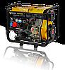 Трехфазный дизельный генератор Forte FGD 6500E3