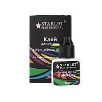 Клей для наращивания ресниц Starlet Professional, чёрный, 10 г