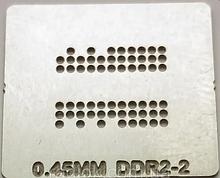 Трафарет прямого нагріву DDR2-4 0.45 mm