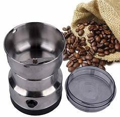 Электрическая кофемолка Rainberg RB - 833 300 Вт