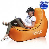 Надувное переносное кресло AirPuff для отдыха (Orange)