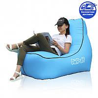 Надувное переносное кресло AirPuff для отдыха (Blue)