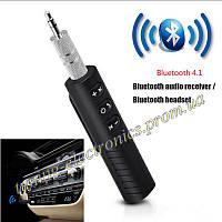 Блютуз адаптер для воспроизведения музыки с телефона к автомагнитоле гарнитура bluetooth AUX авто