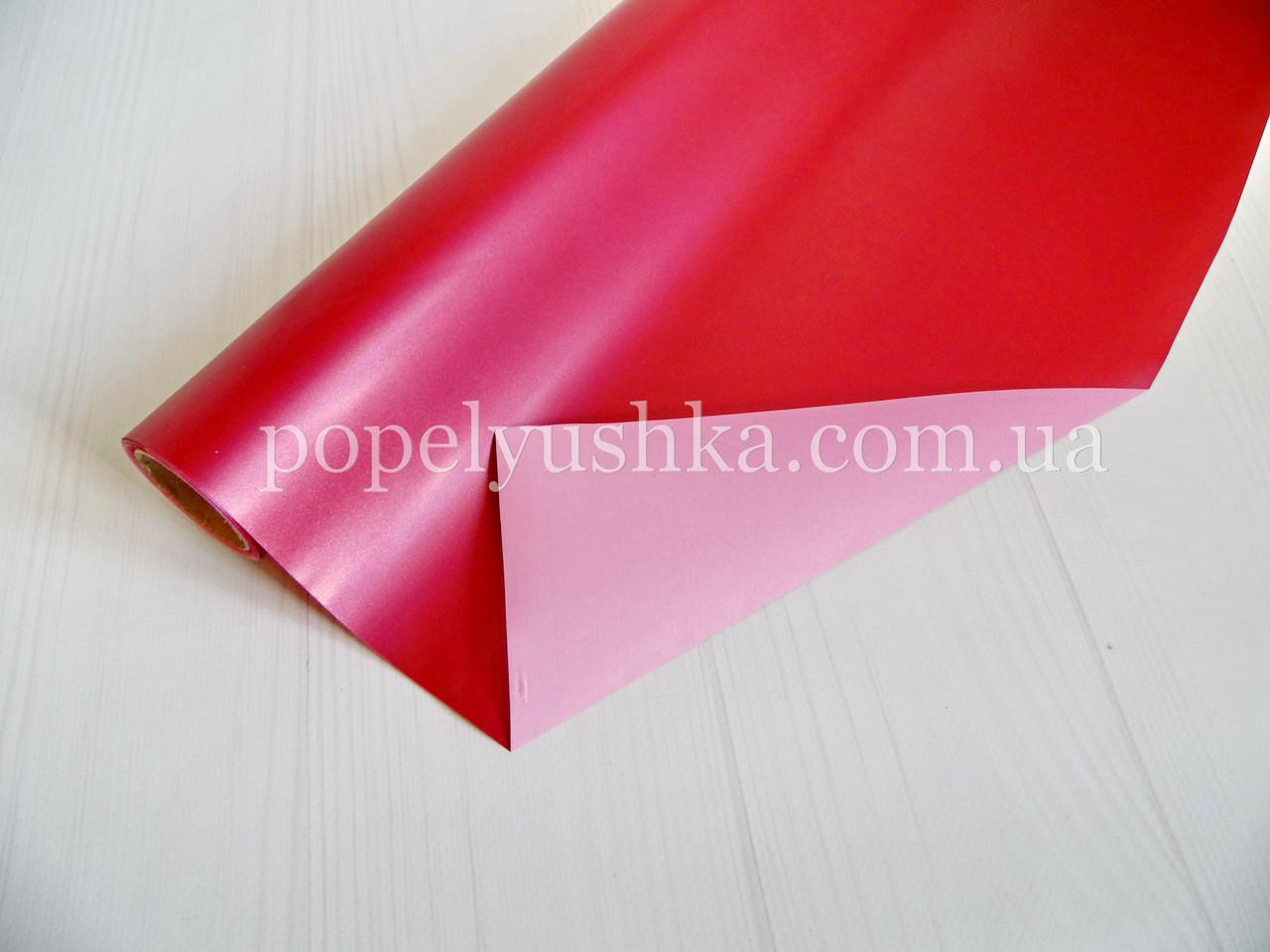Плівка-калька двостороння матова 60 см червона