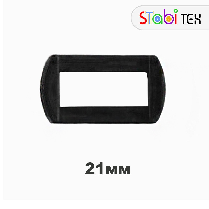 Рамка пластик 21мм 5525 черная