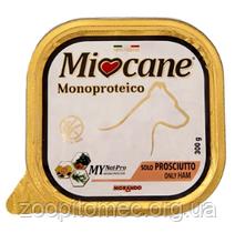 Вологий корм Morando МіоСапе (Морандо Миокане) Monoproteico only Ham з прошутто, 300 г