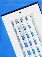 Решетка алюминиевая двухрядная