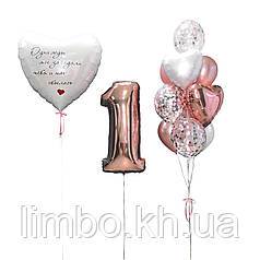 Оформления шарами на годик и воздушный шар в форме сердца