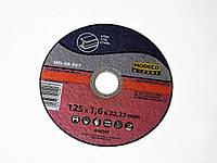 Диск отрезной по металлу 125-1,6-22,23 Modeco Expert