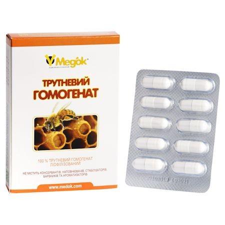 Трутневый гомогенат лиофилизированный, 10 капсул