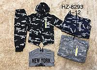 Трикотажный костюм 3 в 1 для мальчика, Seagull, 4-12 лет,  № HZ-8293