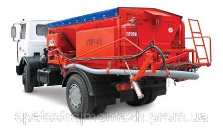 Оборудование для ямочного ремонта УЯР-01
