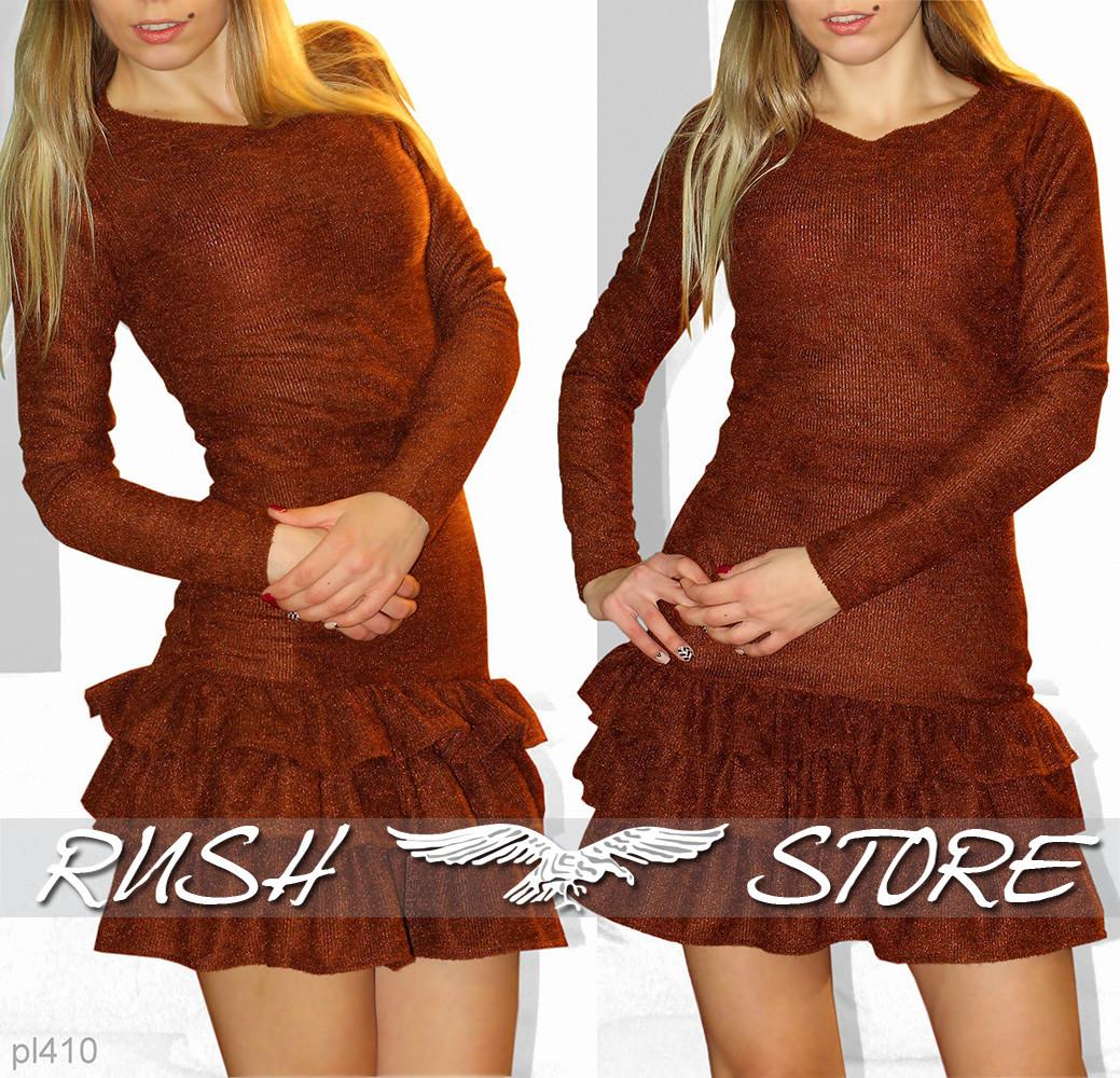 Жіноче демісезонне сукню з рюшами 44